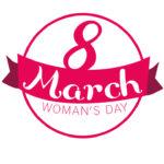Women's Day 2017