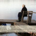 Happy Birthday Grandmother Greetings